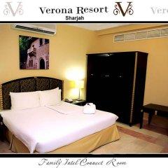 Отель Verona Resort ОАЭ, Шарджа - 5 отзывов об отеле, цены и фото номеров - забронировать отель Verona Resort онлайн комната для гостей фото 3