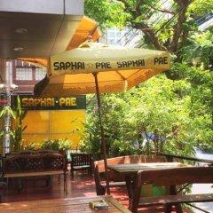 Saphaipae Hostel Бангкок питание фото 3