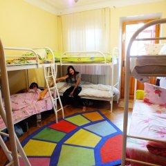 Hostel Down Town детские мероприятия