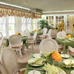 Отель Coral Sands Beach Resort питание