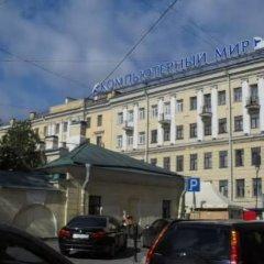 Гостиница Nardzhilia Guest House в Санкт-Петербурге 2 отзыва об отеле, цены и фото номеров - забронировать гостиницу Nardzhilia Guest House онлайн Санкт-Петербург фото 4