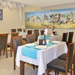Perapolis Hotel питание фото 2