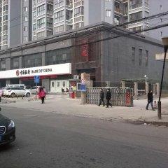 Отель Xi'an Xujiazhuang Inn Китай, Сиань - отзывы, цены и фото номеров - забронировать отель Xi'an Xujiazhuang Inn онлайн