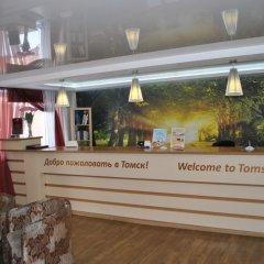 Гостиница Спутник интерьер отеля фото 3