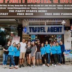 Halong Party Hostel городской автобус