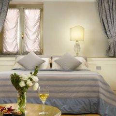 Отель Grand Hotel Savoia Италия, Генуя - 3 отзыва об отеле, цены и фото номеров - забронировать отель Grand Hotel Savoia онлайн в номере фото 2