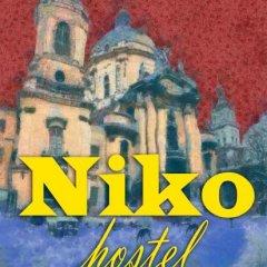 Niko Hostel Львов приотельная территория
