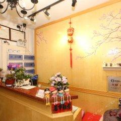Yinxiang Hostel гостиничный бар