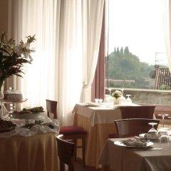 Отель Locanda Viridarium Италия, Региональный парк Colli Euganei - отзывы, цены и фото номеров - забронировать отель Locanda Viridarium онлайн помещение для мероприятий