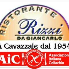 Отель Rizzi Италия, Лимена - отзывы, цены и фото номеров - забронировать отель Rizzi онлайн парковка