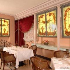 Отель Accademia Италия, Милан - отзывы, цены и фото номеров - забронировать отель Accademia онлайн питание фото 2