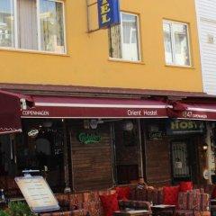 Orient Hostel Стамбул питание фото 3