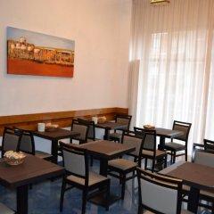 Hotel Dei Fiori питание