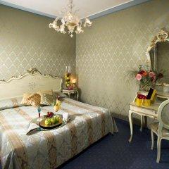 Отель Carlton On The Grand Canal Венеция комната для гостей фото 3