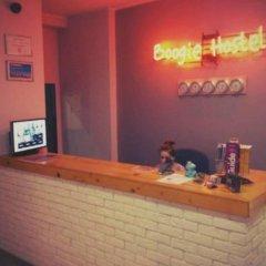 Отель Boogie Hostel Deluxe Польша, Вроцлав - отзывы, цены и фото номеров - забронировать отель Boogie Hostel Deluxe онлайн интерьер отеля