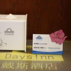 Отель Days Inn Hotspring Xiamen Сямынь ванная