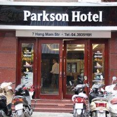 Parkson Hotel Hanoi парковка