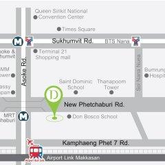 Отель D Varee Xpress Makkasan Таиланд, Бангкок - 1 отзыв об отеле, цены и фото номеров - забронировать отель D Varee Xpress Makkasan онлайн городской автобус
