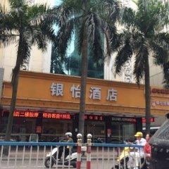 Отель Yinyi Hotel Китай, Чжуншань - отзывы, цены и фото номеров - забронировать отель Yinyi Hotel онлайн спортивное сооружение
