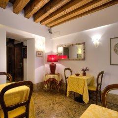 Отель Lanterna Di Marco Polo Италия, Венеция - отзывы, цены и фото номеров - забронировать отель Lanterna Di Marco Polo онлайн питание фото 2