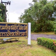 Отель Krabi Success Beach Resort фото 7
