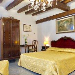 Hotel Ariel Silva Венеция фото 5