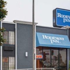 Отель Rodeway Inn Los Angeles США, Лос-Анджелес - 8 отзывов об отеле, цены и фото номеров - забронировать отель Rodeway Inn Los Angeles онлайн банкомат