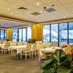 Rila Hotel Borovets фото 3