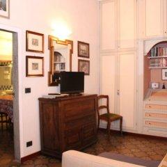 Апартаменты Art Apartment Sdrucciolo dè Pitti удобства в номере