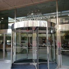 Hotel Acteón Valencia Валенсия банкомат