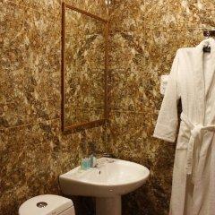 Отель Комфорт Армения, Ереван - отзывы, цены и фото номеров - забронировать отель Комфорт онлайн ванная