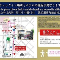 Отель Residence Hakata 11 Хаката городской автобус