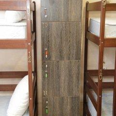Хостел Le Rêve удобства в номере