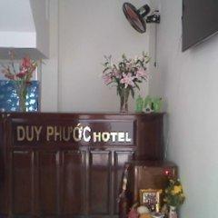 Duy Phuoc Hotel интерьер отеля фото 2