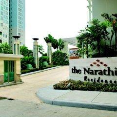 Отель The Narathiwas Hotel & Residence Sathorn Bangkok Таиланд, Бангкок - отзывы, цены и фото номеров - забронировать отель The Narathiwas Hotel & Residence Sathorn Bangkok онлайн парковка