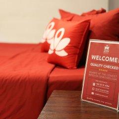 Отель ZEN Rooms Bonkai 2 Таиланд, Паттайя - отзывы, цены и фото номеров - забронировать отель ZEN Rooms Bonkai 2 онлайн удобства в номере фото 2