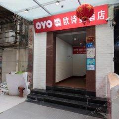 Отель Islands Xiamen Xingyue Hotel Китай, Сямынь - отзывы, цены и фото номеров - забронировать отель Islands Xiamen Xingyue Hotel онлайн банкомат
