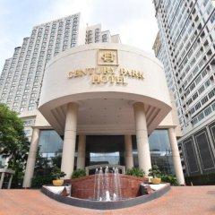 Отель Century Park Бангкок фото 6
