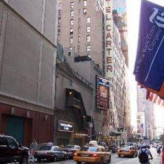 Отель The Carter Hotel США, Нью-Йорк - - забронировать отель The Carter Hotel, цены и фото номеров