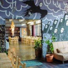 Typography Hostel гостиничный бар