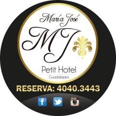 Hotel Petit Maria Jose с домашними животными