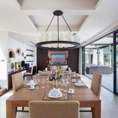 Отель Вилла Casabay Luxury Pool питание