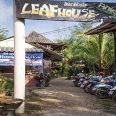 Leaf House Bungalow - Hostel фото 11