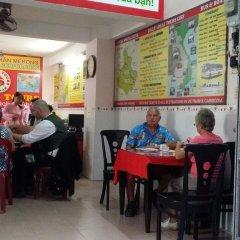 Thanh Nam 2 Mini Hotel питание фото 2
