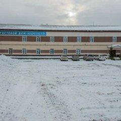 Гостиница Mini Hotel Margobay в Байкальске отзывы, цены и фото номеров - забронировать гостиницу Mini Hotel Margobay онлайн Байкальск парковка