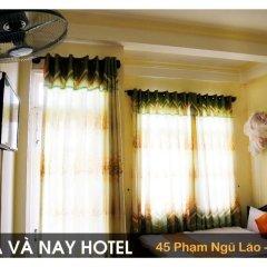 Отель Da Lat Xua & Nay Hotel Вьетнам, Далат - отзывы, цены и фото номеров - забронировать отель Da Lat Xua & Nay Hotel онлайн