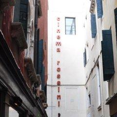 Отель Venice Martina's Home Италия, Венеция - 1 отзыв об отеле, цены и фото номеров - забронировать отель Venice Martina's Home онлайн фото 2