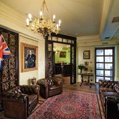 Гостиница Британский Клуб во Львове развлечения
