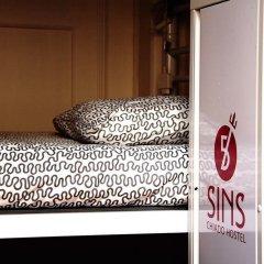 Отель 5 Sins Chiado Hostel Португалия, Лиссабон - отзывы, цены и фото номеров - забронировать отель 5 Sins Chiado Hostel онлайн интерьер отеля фото 3