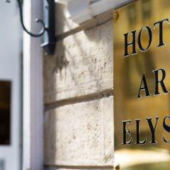 Отель Arc Elysées сауна